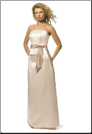 Amazing Bargain Vow Renewal Gown
