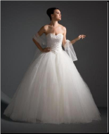 Strapless Tulle over Satin Ballgown
