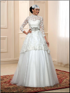 Affordable Lace over Tulle Muslim A-Line Wedding Dress
