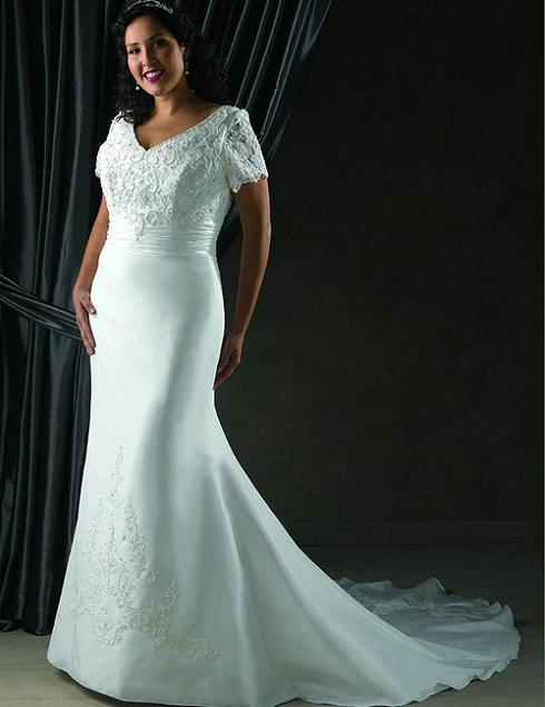 Elegant Mermaid Style Plus Size Wedding Dress Satin Lace